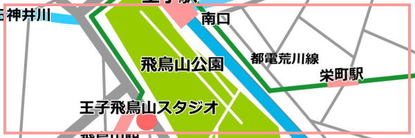 京浜東北線・南北線・都電荒川線が使えて好アクセス♪のイメージ