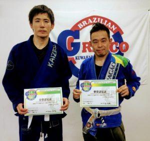ブラジリアン柔術 大会