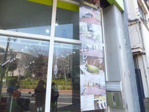 王子 レンタルスタジオ 入口