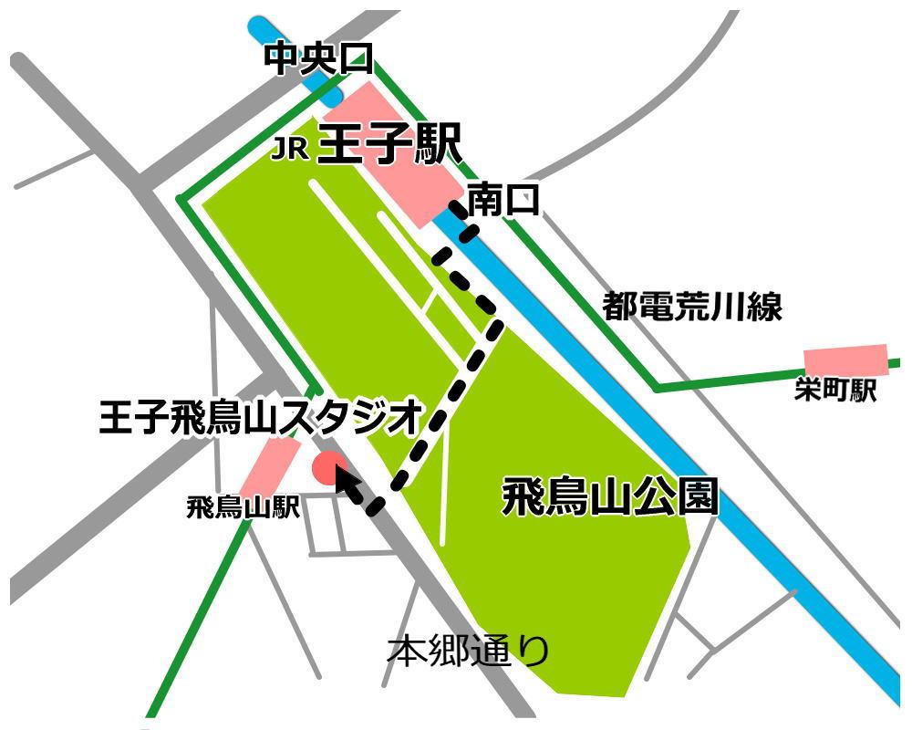 北区 王子 レンタルスタジオ アクセス マップ 行き方