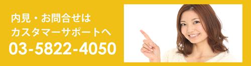 京浜東北線 レンタルスタジオ の 空き時間 の お問い合わせ先